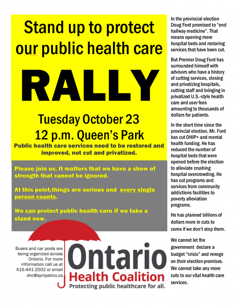 23 Oct 2018 Rally Poster