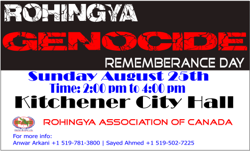 Rohingya Genocide Remembrance Day @ Carl Zehr Square at Kitchener City Hall